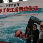Martin-Strel-Swimming-Yangtze-River-3